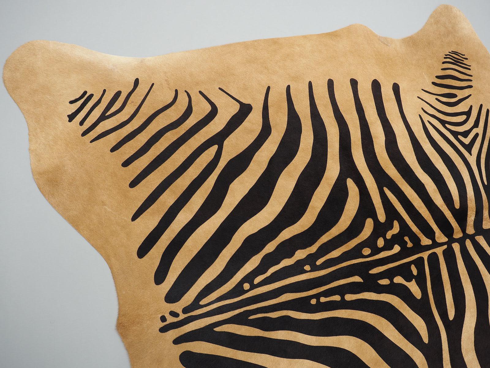 """Бежевая """"Шкура зебры"""" арт.: 25394"""